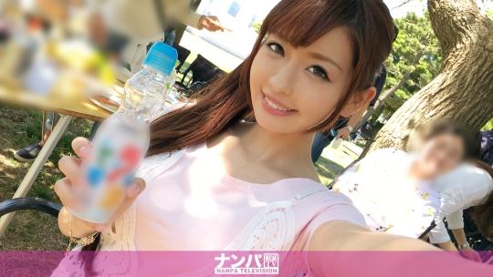 200GANA-1044 BBQ(バーベキュー)ナンパ 01 in お台場 メイ 21歳 ガールズバー店員