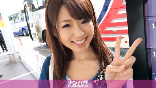 200GANA-1069 バスターミナルナンパ 02 in 新宿 あゆこ 22歳 喫茶店勤務