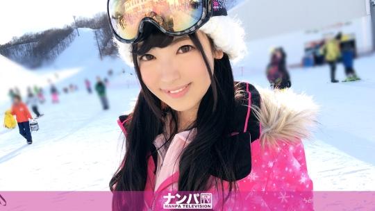 200GANA-941 スキーナンパ 01 in 湯沢 はるな 20歳 アイドル研修生