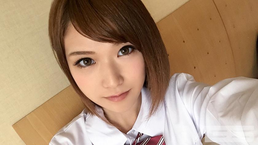 MGS動画:「そら 18歳 女子校生」