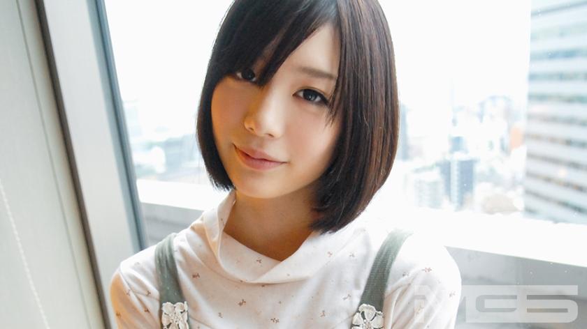 MGS動画:「【蔵出し】鈴村あいり、本格デビュー前のAV体験撮影」 鈴村あいり