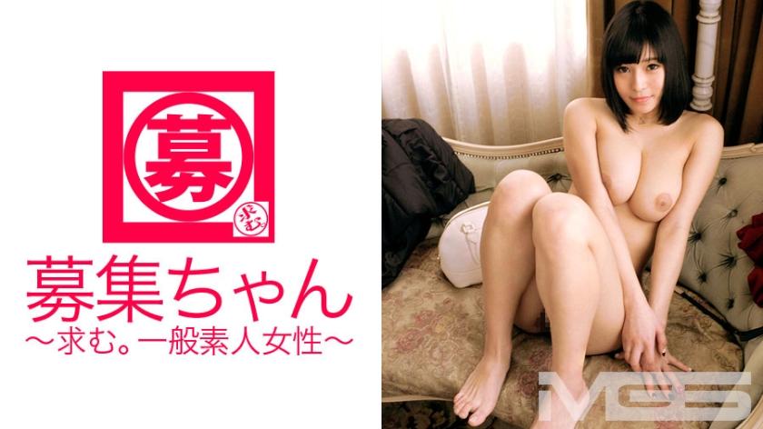 募集ちゃん 058 アン 20歳 エステティシャン