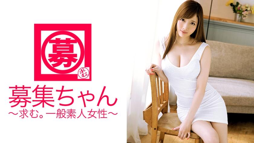 募集ちゃん 111 みさき 261ARA-112