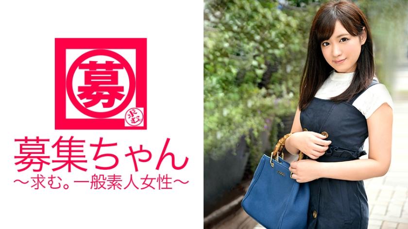 MGS動画:「募集ちゃん 114 みゆき 19歳 花屋アルバイト」 261ARA-122