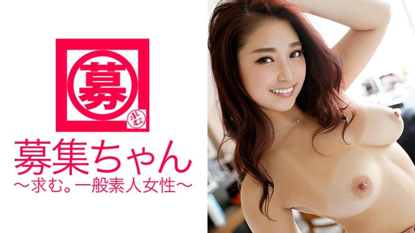 募集ちゃん みさき 261ARA-148