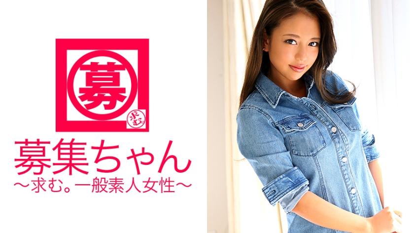 募集ちゃんナオミ秘密ダンス講師261ARA-170