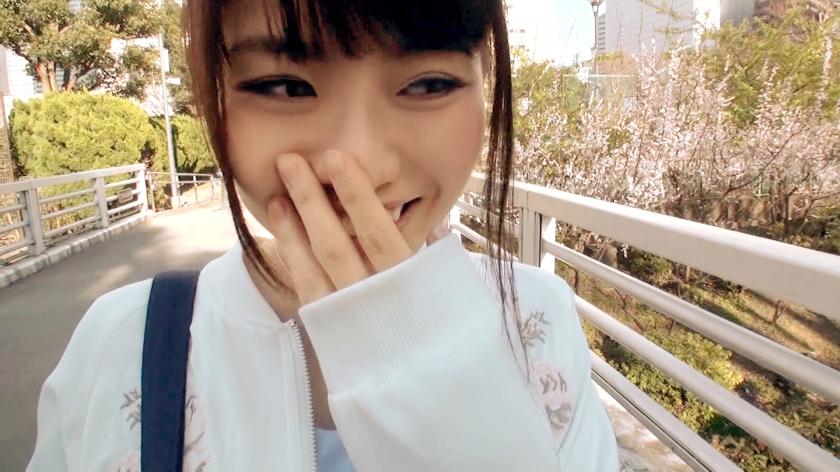 募集ちゃん アヤ 261ARA-181