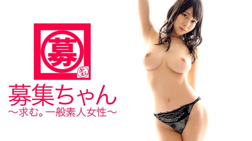 募集ちゃん りん 261ARA-188