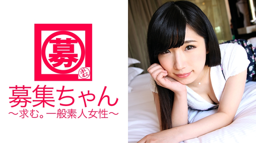 募集ちゃん ARA つけ麺屋でバイトしている21歳の女子大生みひなちゃん参上! 261ARA-195(永井みひな)
