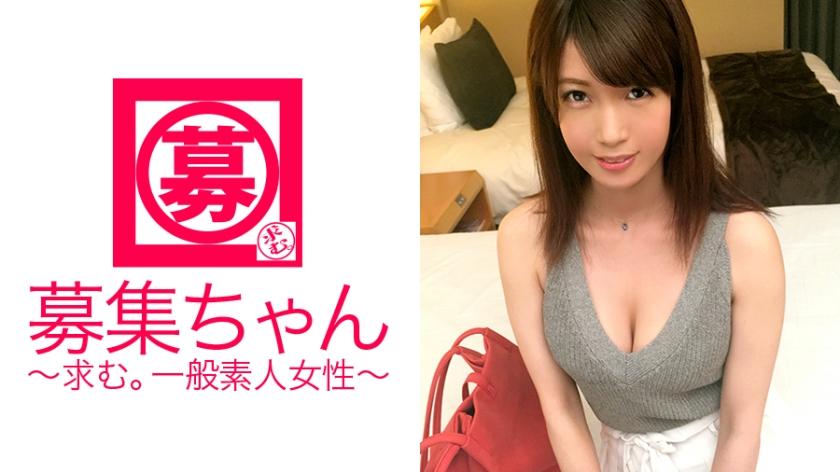 ARA 募集ちゃん ゆき 25歳 看護師 261ARA-218