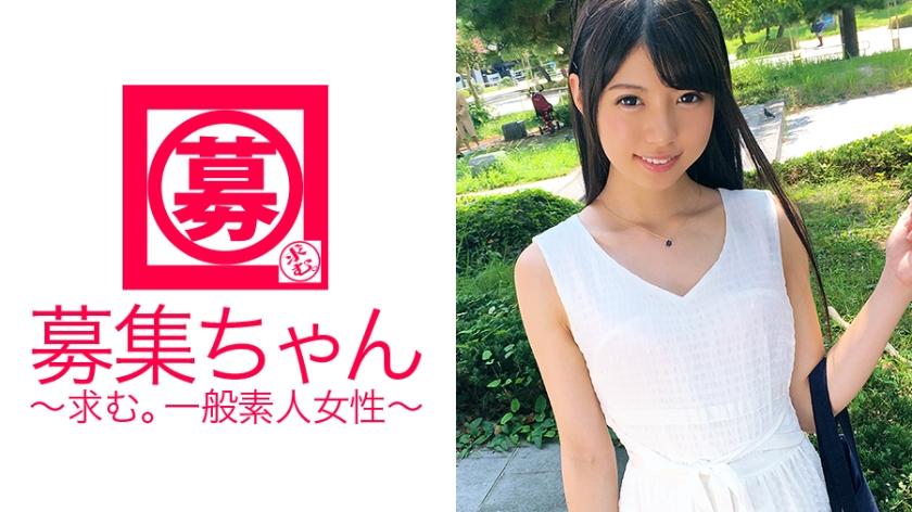 募集ちゃん ARA あおい 20歳 女子大生 261ARA-222(あおいれな)