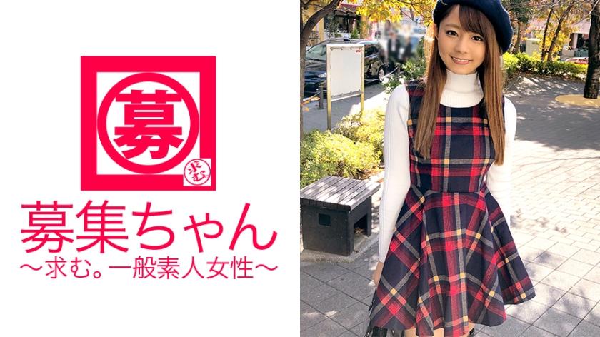 ARA 募集ちゃん みのり 20歳 大学生(経済学部の2年生) 261ARA-257