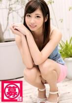 募集ちゃん 111 ミユ 20歳 大学生