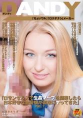 キャバ嬢・風俗嬢無料動画像。「ロサンゼルスで生姦ソープを開業したら日本好きな金髪エロ娘が面接にヤってきた」 ナンバー.1
