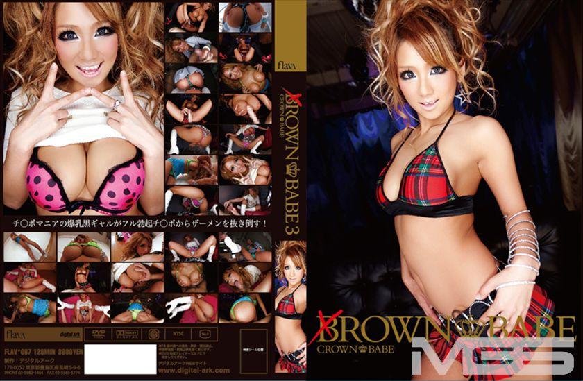 CROWN BABE 3