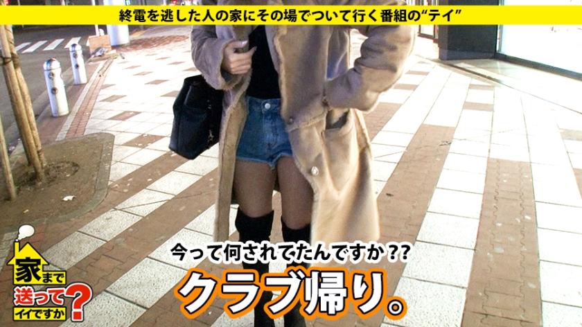 http://spimg2.mgstage.com/images/documentv/277DCV/045/cap_e_0_277dcv-045.jpg