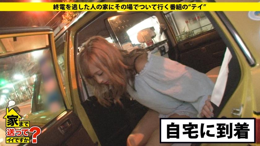 ドキュメンTV 家まで送ってイイですか? case.70 れんさん 20歳 キャバクラ嬢 277DCV-070 無料画像2
