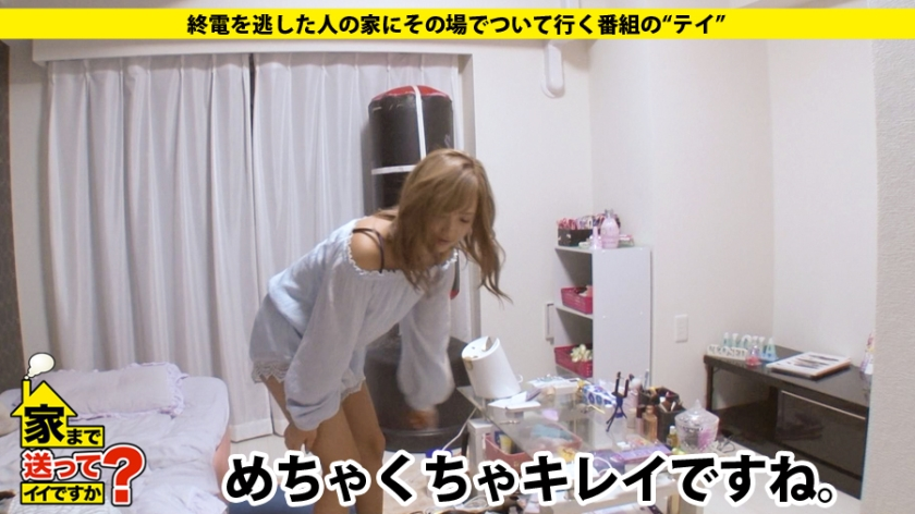 ドキュメンTV 家まで送ってイイですか? case.70 れんさん 20歳 キャバクラ嬢 277DCV-070 無料画像3