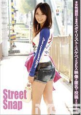 Street Snap 13