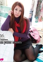 【過激無料動画像】In your room 16