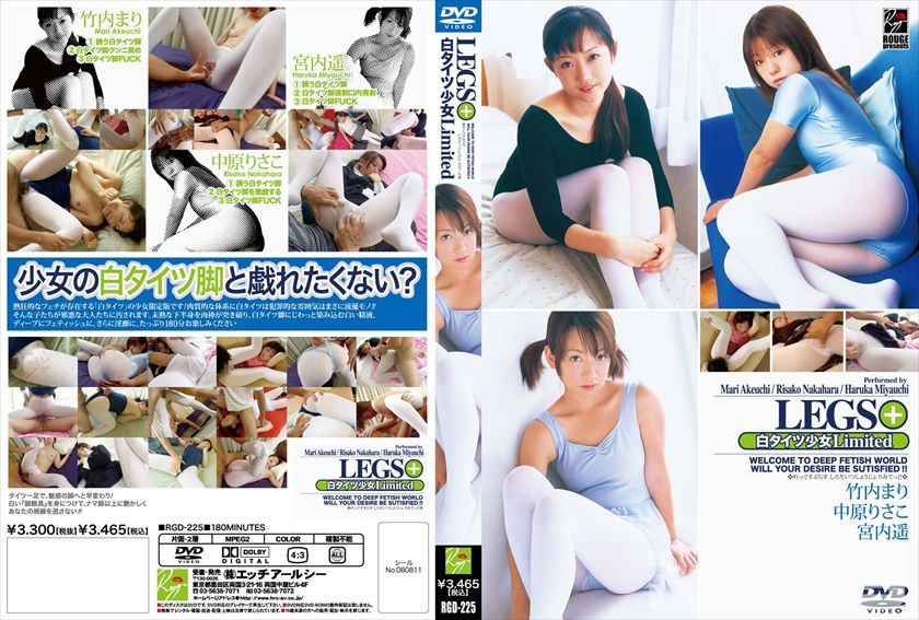 LEGS+白タイツ少女Limited