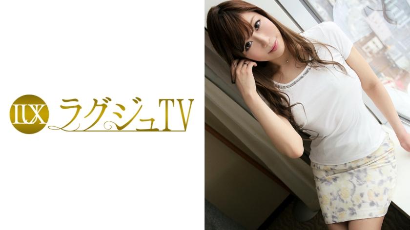 【ラグジュTV】ラグジュTV 009 砂川りな 34歳 主婦