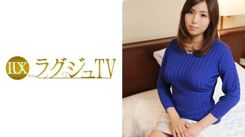 【ラグジュTV】ラグジュTV 015 ゆう 28歳 レジ