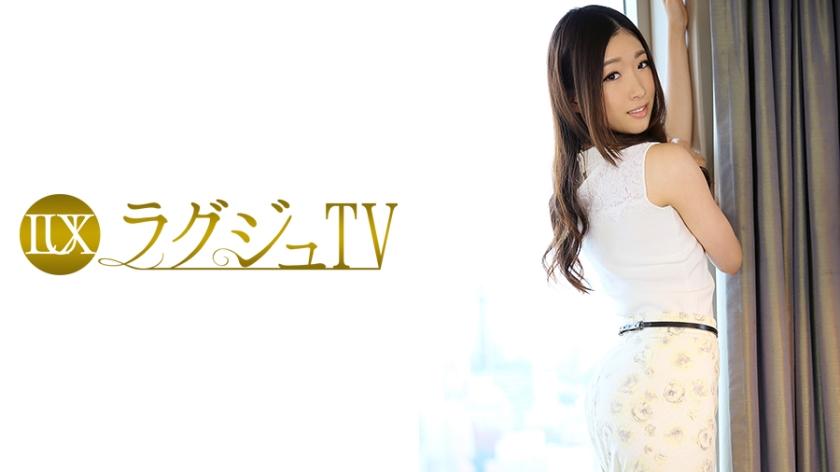 【ラグジュTV】ラグジュTV 018 はるか 25歳 ヨガインストラクター