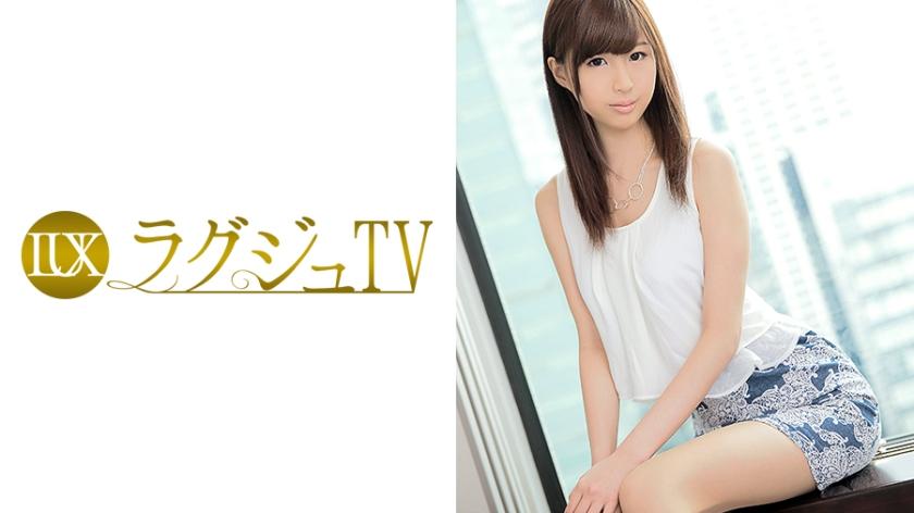 ラグジュTV 055 松波優 259LUXU-071