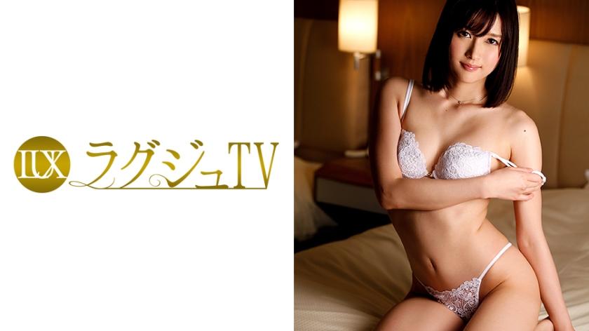 ラグジュTV 040 上原瑞穂 259LUXU-077