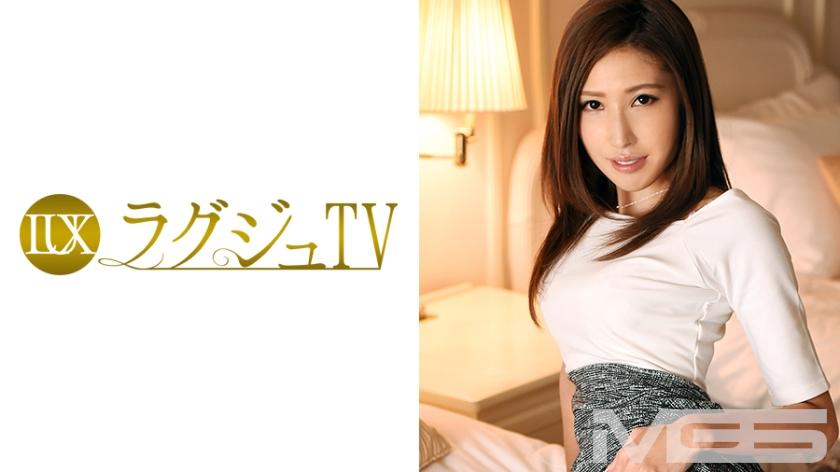 ラグジュTV 101 栗山遥 259LUXU-105