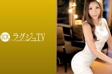 ラグジュTV 1287 「私が感じてるところを見てほしい…」妖艶で美しすぎる神戸のオンナが快楽のためにAV出演!色・ツヤ・ハリの三拍子そろった美乳を眺めながら飢えた獣のように腰を振る騎乗位に酔いしれろ!