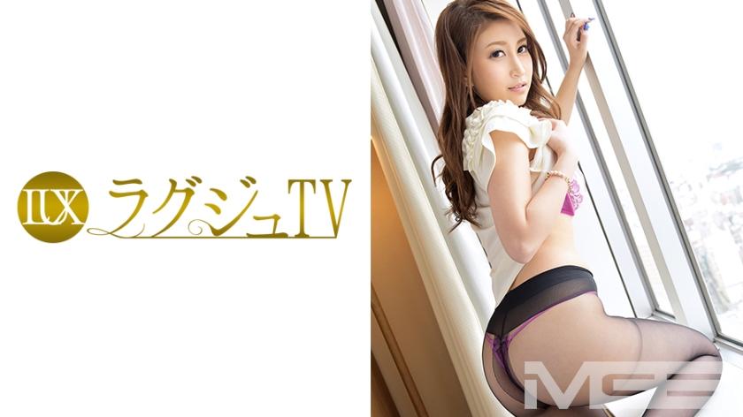 ラグジュTV 122
