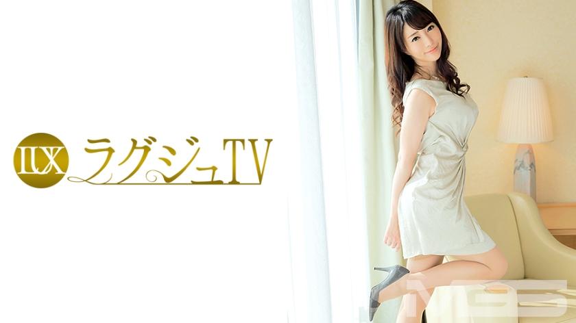 ラグジュTV 131 美咲 259LUXU-136