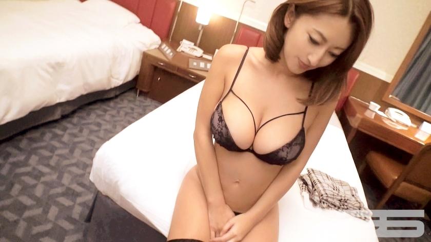 ラグジュTV 226 祥子 259LUXU-141