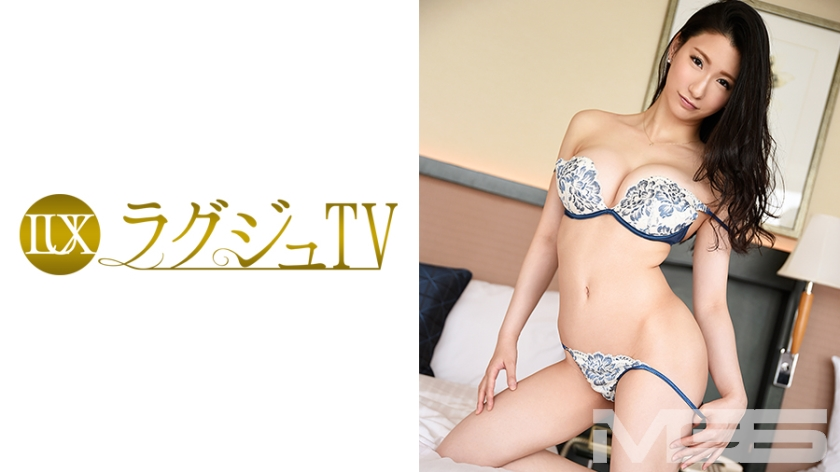 ラグジュTV 和久井なな 27歳 ダンススクール講師