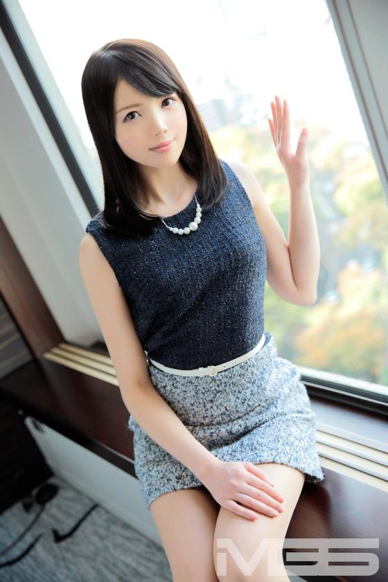 ラグジュTV 160 神谷祥子 259LUXU-154