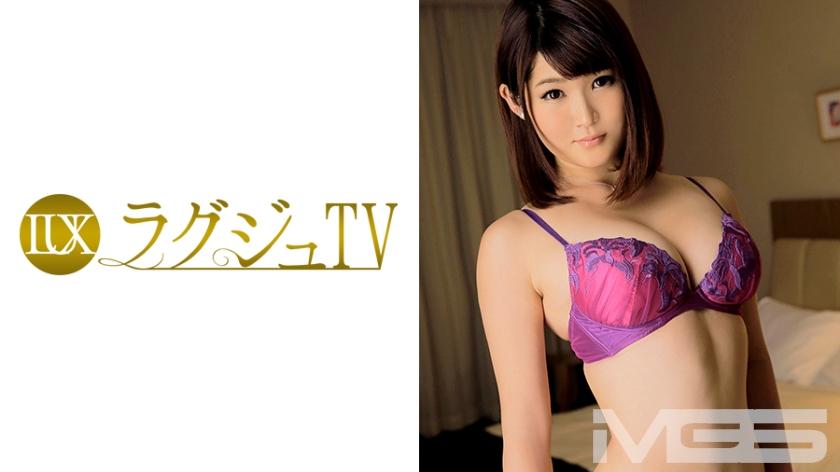 ラグジュTV 163