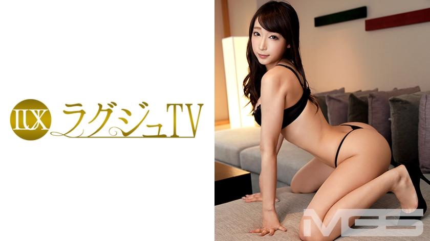MGS動画:「ラグジュTV 236」蓮実クレア 24歳 AV女優 259LUXU-247