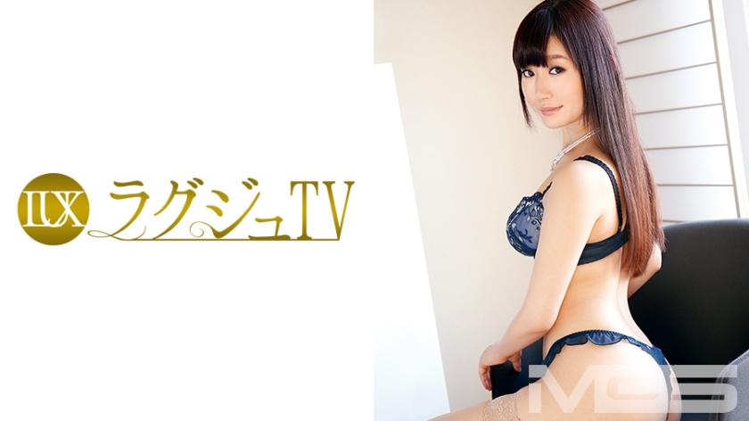 ラグジュTV 252
