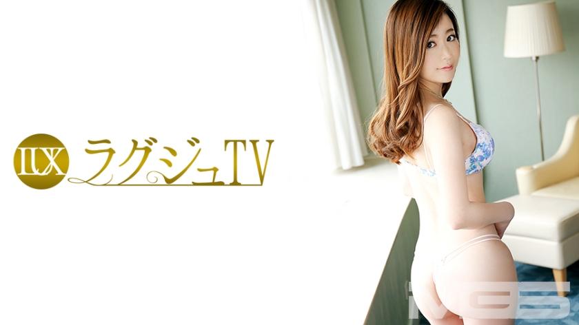 ラグジュTV 294