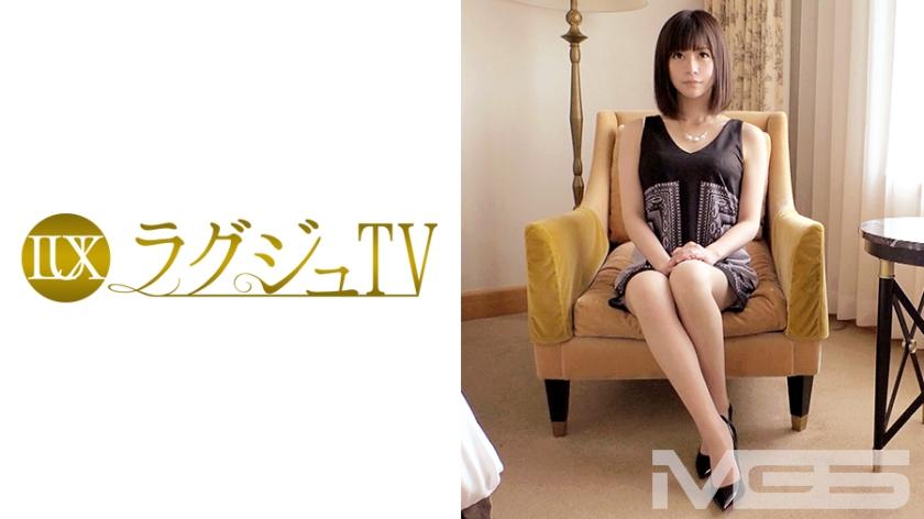 259LUXU-334 田辺舞子 35歳 元受付嬢