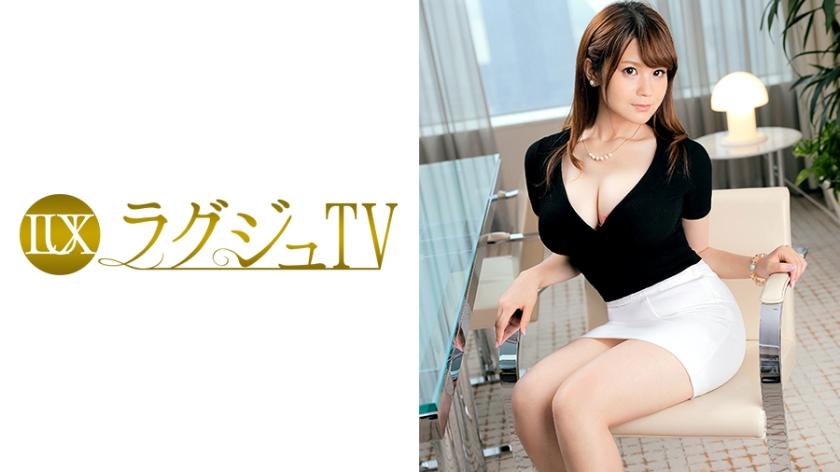 http://spimg2.mgstage.com/images/luxutv/259LUXU/383/pb_e_259luxu-383.jpg