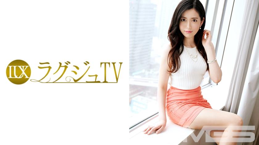 ラグジュTV 377
