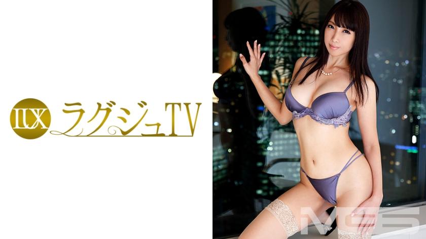 ラグジュTV 374