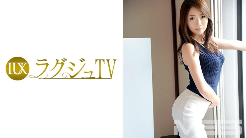 ラグジュTV 376
