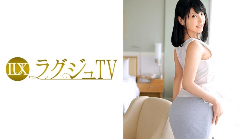 ラグジュTV 460 水樹舞花 30歳 公認会計士