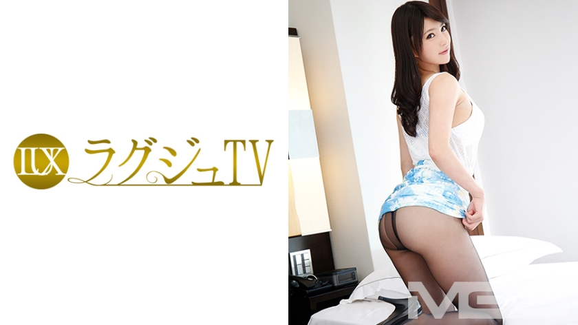 ラグジュTV 381 高野春香 30歳 社長令嬢 259LUXU-406(波木はるか)