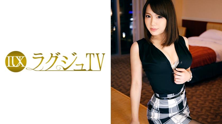 ラグジュTV 434