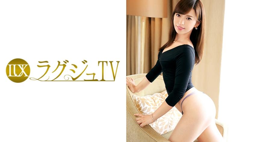 ラグジュTV 457